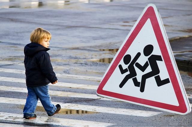 Правила безопасности для ребёнка на улице
